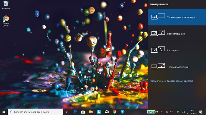 black screen of death windows 10 with cursor