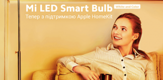 Xiaomi smart bulb made friends with Apple HomeKit