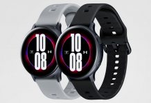 Galaxy Watch Active 2 Under Armor Edition begins