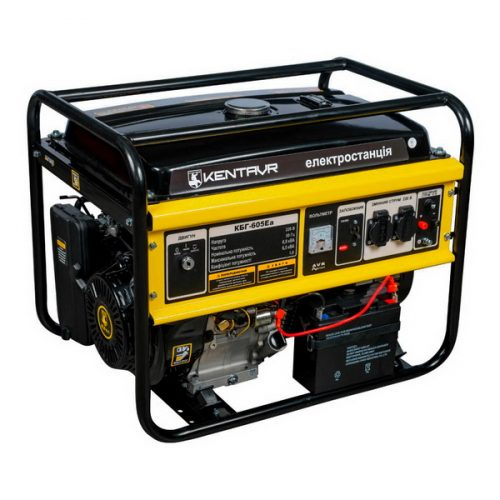 KBG605Ea gasoline generator