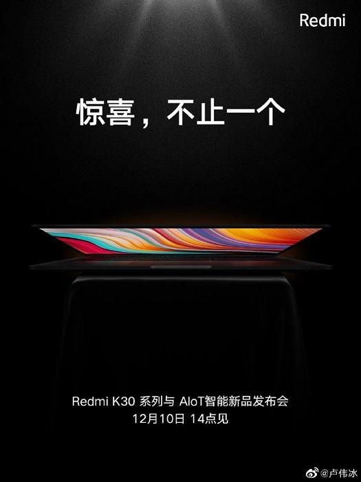 Redmi , RedmiBook 13 , Xiaomi , Announcement , Laptop