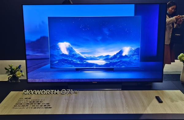 Skyworth Q71 series TV