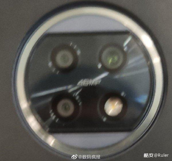 Redmi Note 10 leaked shot_