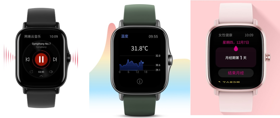 Amazfit GTS 2 vs Amazfit GTS 2e vs Amazfit GTS 2 Mini feature